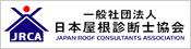 日本屋根診断士協会